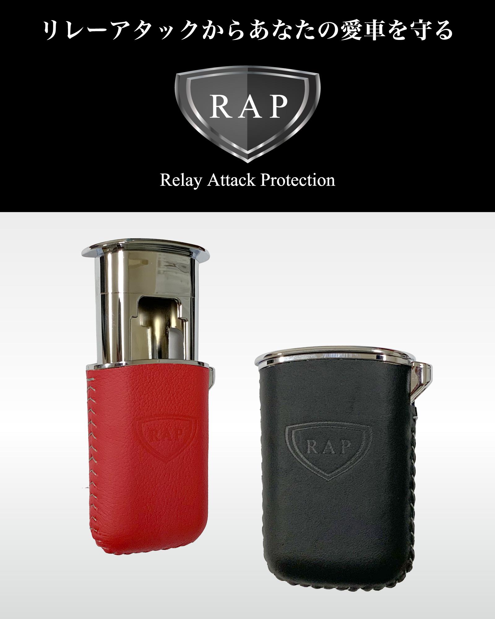 リレーアタックからあなたの愛車を守るRelay Attack Protection(リレーアタックプロテクション)